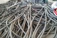 临清电缆回收临清回收电缆线临清电缆回收关注