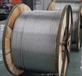 雅安電纜回收雅安二手電纜回收廠家