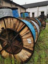 天水电缆回收-天水废旧电缆回收现金支付