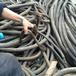 西昌电缆回收西昌铝芯电缆回收现场结算