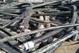 淮北電纜回收-(近期)淮北電纜回收多少錢一噸