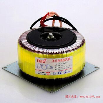 500W  220V转24V变压器.jpg-2