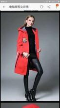 YZD精品羊绒羊毛呢大衣批发,品牌女式羊绒大衣毛呢大衣外套批发