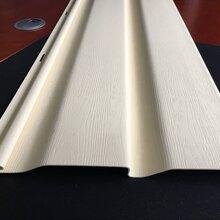 平顶山PVC挂板外墙装饰护墙板总经销图片