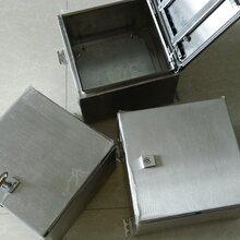 陕西福莱通自动化/机械设备类电箱户外防水箱不锈钢控制柜厂家直销