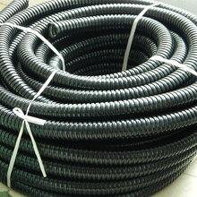 福莱通电线电缆保护蛇皮管金属蛇皮管穿线用防水防油防尘易擦洗