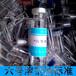BW3599六号溶剂油,六号溶剂标准溶液-标准样品