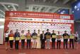 2017年9月广州连锁加盟展(广州餐饮加盟展)