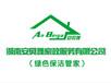 长沙保洁公司,提供各类保洁服务,如有需要请致电