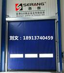 南京洁净厂房使用的快速门厂家图片