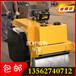 柴油双轮压路机小型手扶式压路机回填土沥青压实机