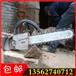 木材切割工具工地小型切割机便携小型切割机