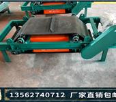 皮带除铁器配件环形带接口带工业电磁自卸强力磁铁