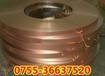 QAl5铝青铜