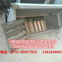 不锈钢油烟罩镀锌板排烟管道加工制作油烟净化器安装