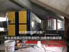 长沙市酒店厨房设备不锈钢排烟罩管道制作安装