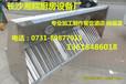 餐飲廚房排油煙系統設計加工制作安裝廠家上門服務