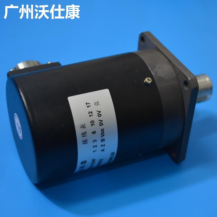【供应长春禹衡增量型光电旋转编码器lf-102