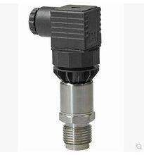 QBE2103-P6/QBE2103-P10/QBE2103-P16/P25西门子压力传感器图片