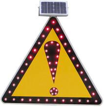 洛阳道路爆闪灯黄闪灯太阳能警示灯厂家爆闪灯图片