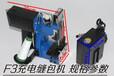 充电式手提电动缝包机