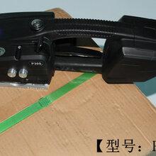 P300免扣式打包機質量售后服務歡迎你參與評價圖片