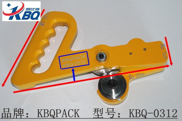 益陽KBQ-0312X手持式拉剪