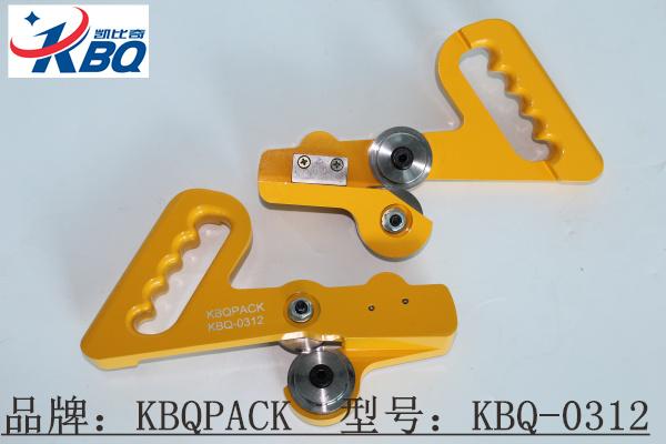廊坊KBQ-0312X手動圓盤拉刀