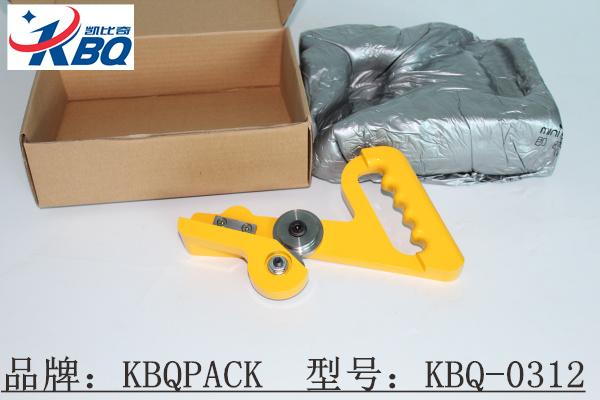 承德KBQ-0312X批發拉剪
