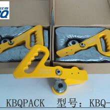 衡水KBQ-0312X圓盤剪刀刀片價格圖片