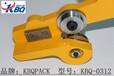 烏蘭察布KBQ-0312X手持式拉剪