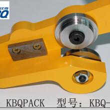 駐馬店KBQ-0312X零售拉刀圖片