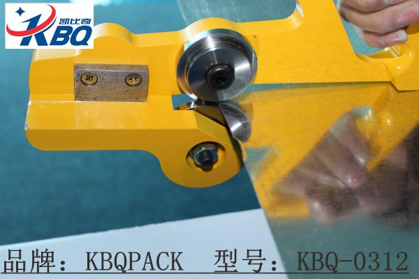 南京KBQ-0312X拉剪說明書