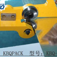 滄州KBQ-0312X鍍鋅板拉剪圖片
