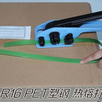 连云港SD-R16免扣热熔打包机