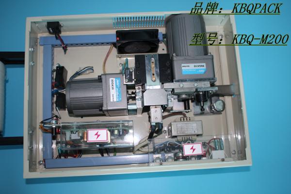 成都KBQ-M200PP小型打包机