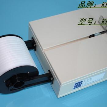 深圳小型打包机