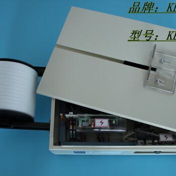 三亚KBQ-M200微型打包机