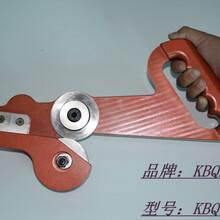 加長加大KBQ-0312D大拉刀、大號拉刀怎么用圖片