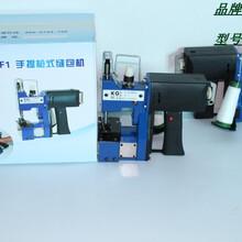 吳忠,F1,手提電動縫包機圖片
