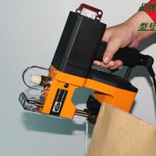 河源kg9-88220V縫包機圖片