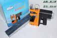 麗江kg9-88紙袋電動縫包機