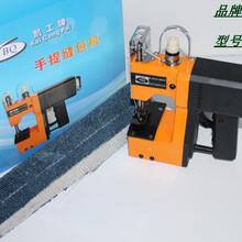 惠州kg9-88220V縫包機圖片
