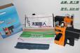 文山kg9-88多層袋縫包機