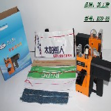 湛江kg9-88紙袋電動縫包機圖片
