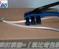 纤维带手工拉紧器、纤维带手动式拉紧器