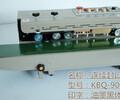 沧州连续式封口机批发KBQ-900F