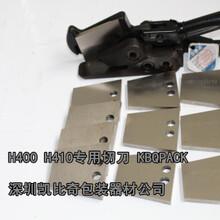 榆林h400長柄鋼帶剪刀哪家好圖片