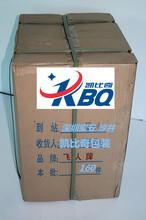 喀什gk9-3電動縫包機圖片