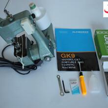 甘南gk9-8手提式縫包機圖片